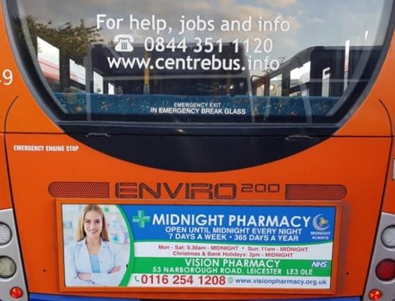 Super rear bus advertising